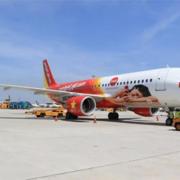 Hà Tĩnh muốn đầu tư sớm cảng hàng không quốc tế