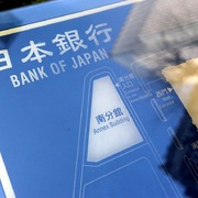 Nhật Bản duy trì chính sách tiền tệ siêu lỏng để hỗ trợ kinh tế