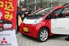 Ôtô điện đầu tiên của Mitsubishi từng về Việt Nam bị 'khai tử'