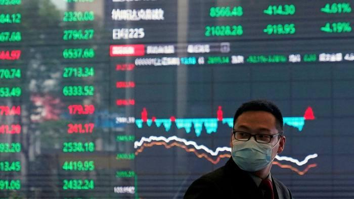 Nhà đầu tư cá nhân giúp giá trị công ty chứng khoán Trung Quốc 'tăng điên cuồng'