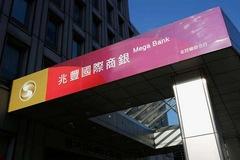 Ngân hàng Đài Loan đón đầu làn sóng dịch chuyển đầu tư vào Việt Nam