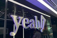 Yeah1 bắt đầu bán cổ phiếu quỹ từ 6/10