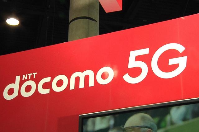 Tập đoàn viễn thông NTT của Nhật Bản cho biết, họ đang cân nhắc thu hồi toàn bộ quyền kiểm soát nhà mạng di động Docomo, trong một thỏa thuận trị giá lên đến 4 nghìn tỷ yên (38 tỷ USD).