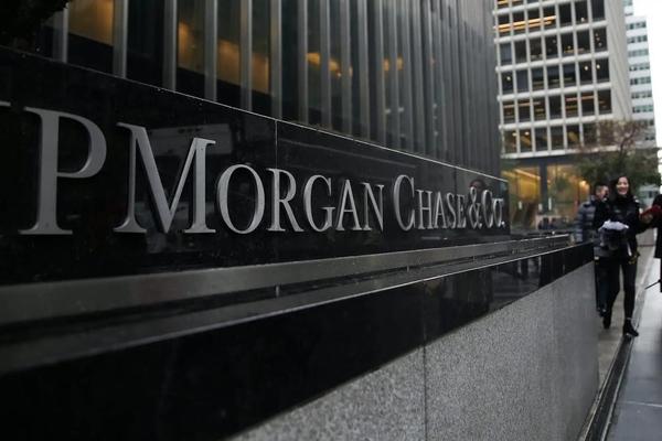 JPMorgan Chase bị phạt gần 1 tỷ USD do thao túng thị trường