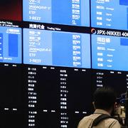 Thị trường chứng khoán Nhật Bản tê liệt lần đầu trong hơn thập kỷ