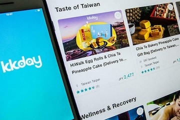 Startup du lịch nhận đầu tư 75 triệu USD trong thời điểm 'bình thường mới'