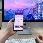 Biến điện thoại thành chiếc ví, ngân hàng số tạo phong cách tiêu dùng mới