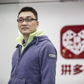 """<p class=""""Normal""""> <strong>5.<span> </span>Colin Zheng Huang</strong></p> <p class=""""Normal""""> Tài sản: 28,1 tỷ USD</p> <p class=""""Normal""""> Tăng: 2,9 tỷ USD</p> <p class=""""Normal""""> Quốc gia: Trung Quốc</p> <p class=""""Normal""""> Nguồn tài sản: Thương mại điện tử/Pinduoduo (Ảnh: <em>Bloomberg</em>)</p>"""