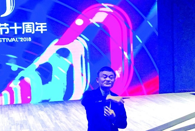 Jack Ma hiến kế '30'