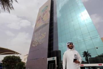 Thương vụ sáp nhập khổng lồ trong ngành ngân hàng Arab Saudi