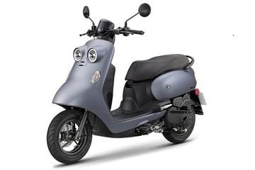 Yamaha trình làng xe tay ga mới, dáng lạ kết hợp động cơ 125 phân khối