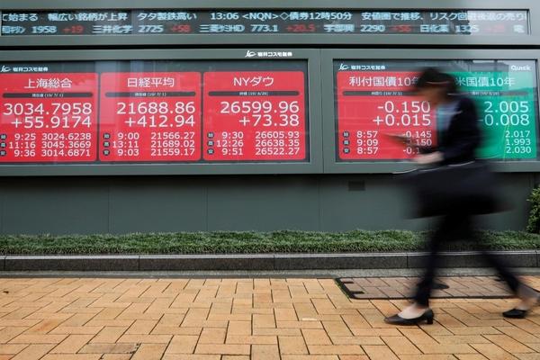 Trung Quốc công bố GDP quý III, chứng khoán châu Á trái chiều