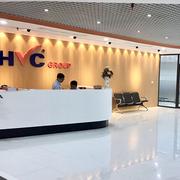 HVH chào bán 15 triệu cổ phiếu cho cổ đông với giá 10.000 đồng/cp