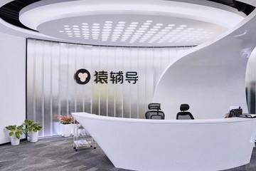 Học online bùng nổ, startup gia sư trực tuyến Trung Quốc được định giá 15,5 tỷ USD