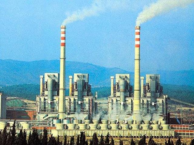 Nhiệt điện Bà Rịa lên kế hoạch lãi quý IV giảm 79% so với cùng kỳ