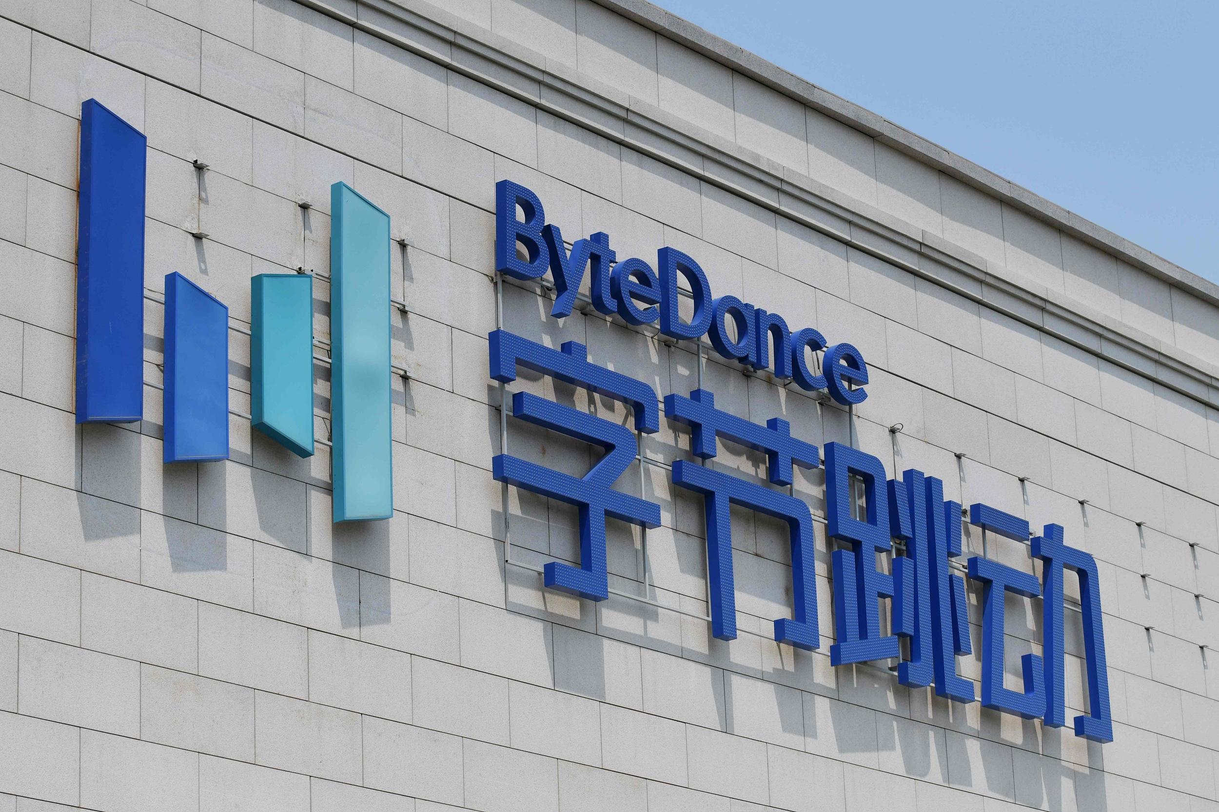 ByteDance đề nghị kéo dài thời hạn chuyển nhượng TikTok tại Mỹ