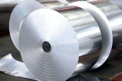 Sẽ rà soát nhà nhập khẩu mới trong vụ áp thuế một số loại thép xuất xứ Trung Quốc, Hàn Quốc