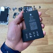 Công nghệ mới giúp iPhone có pin nhỏ hơn vào năm sau