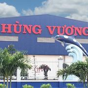 Thaco sẽ bán thỏa thuận 56,5 triệu cổ phiếu HVG