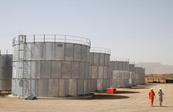 Lo ngại lực cầu tái xuất hiện, giá dầu giảm