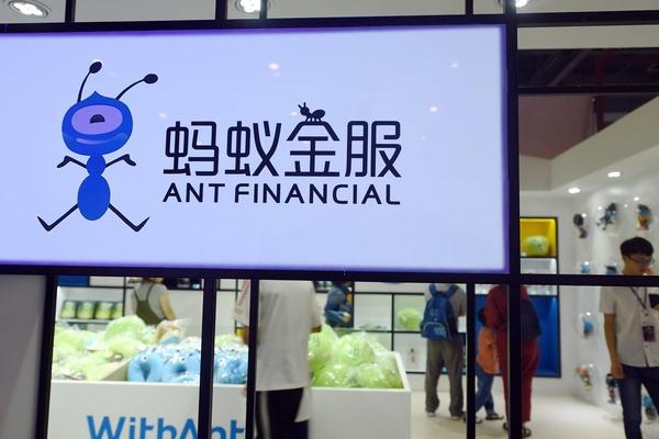 Ngân hàng châu Âu đề phòng các 'gã khổng lồ' công nghệ Trung Quốc