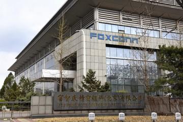 Nikkei: Foxconn tính đầu tư 270 triệu USD mở rộng sản xuất tại Việt Nam