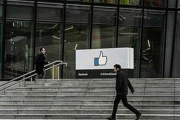 Pháp sắp thu thuế dịch vụ số các đại gia công nghệ
