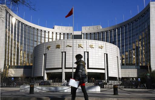 Trung Quốc cam kết thực hiện chính sách tiền tệ thận trọng và linh hoạt