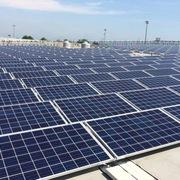 Doanh nghiệp Thái Lan chi gần 40 triệu USD mua nhà máy điện Phong Điền II