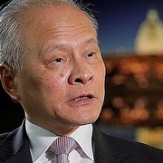 Trung Quốc nêu điều kiện mở lại lãnh sự quán Mỹ