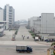 Sai phạm đất đai ở Bắc Giang: Thuê đất khu công nghiệp rồi xây quán karaoke