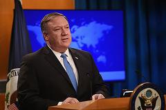 Bộ Ngoại giao Mỹ chấm dứt 5 chương trình trao đổi với Trung Quốc
