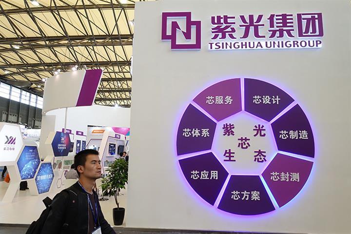 Công ty chip Trung Quốc nguy cơ vỡ nợ 2,5 tỷ USD trái phiếu