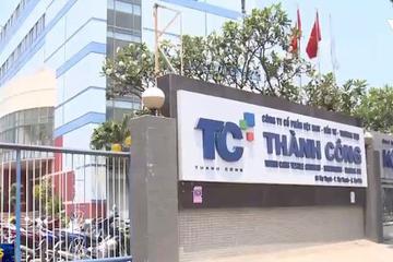 Lợi nhuận TCM tháng 11 tăng 37%, cổ phiếu đạt đỉnh