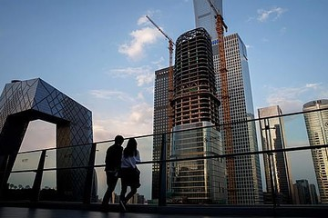 JCER: Kinh tế Trung Quốc sẽ vượt Mỹ năm 2028 - 2029