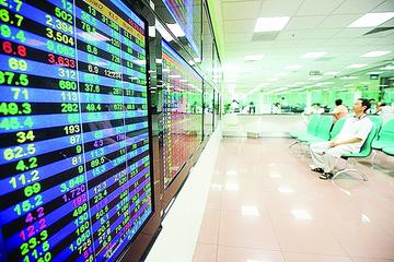 Cổ phiếu chứng khoán bứt phá, VN-Index tăng gần 16 điểm