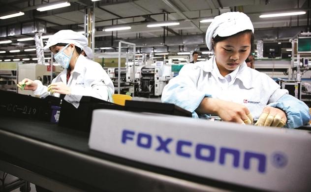 Foxconn chưa sản xuất MacBook và iPad ở Việt Nam