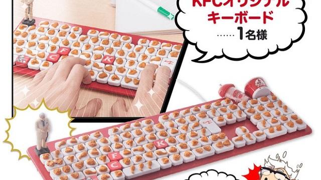 may-choi-game-2-1268-1608784381.jpg