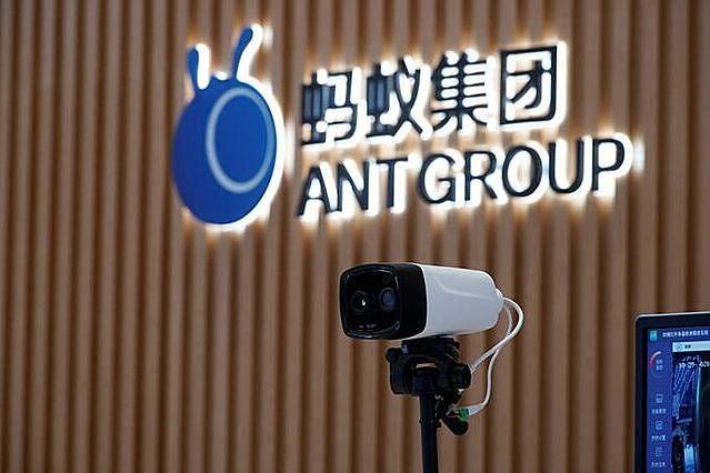 Bên trong trụ sở của Ant Group tại Hàng Châu cuối tháng 10. Ảnh: Reuters