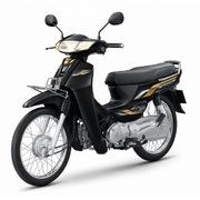 Chi tiết Honda Dream đời 2021 vừa được ra mắt tại Campuchia