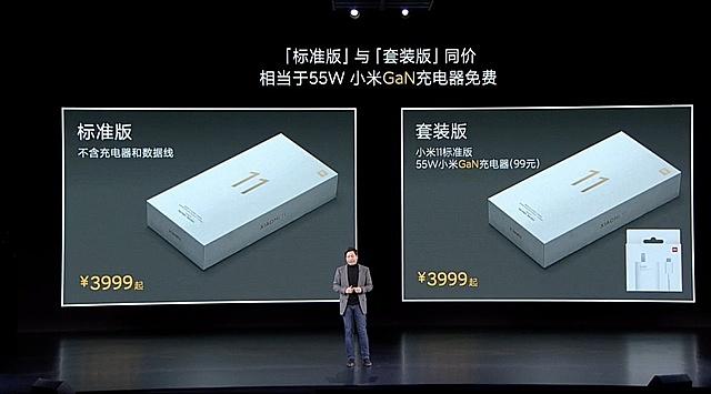 Xiaomi giới thiệu Mi 11 với tùy chọn có hoặc không củ sạc trong hộp, mức giá như nhau. Ảnh: Xiaomi.