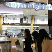 Samsung Electronics sắp ra mắt Galaxy S21