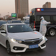 Ca Covid-19 tăng đột biến, tỉnh Trung Quốc kích hoạt 'chế độ thời chiến'