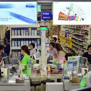 Hàn Quốc hỗ trợ khẩn cấp 8,6 tỷ USD cho doanh nghiệp nhỏ trước Tết Nguyên đán