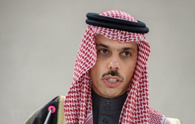 Arab Saudi và các đồng minh Arab khôi phục quan hệ với Qatar