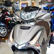 Honda Future bị đội giá hơn 3 triệu đồng