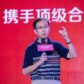 """<p class=""""Normal""""> Ông Zhang đã làm việc tại Alibaba 11 năm trước khi được Jack Ma lựa chọn là người thay thế mình vào năm 2018. Ông được đề cử chức vụ CEO vào năm 2015, và trước đó là Giám đốc vận hành (COO) của Alibaba. <em>Ảnh: Getty.</em></p>"""