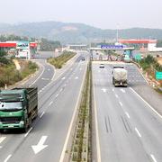 Dự án cao tốc Tuyên Quang - Phú Thọ được chuyển sang đầu tư công