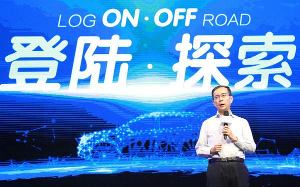Thị trường xe ôtô điện nóng hơn bao giờ hết: Sau Apple, Alibaba cũng cho biết sắp ra mắt mẫu xe đầu tiên