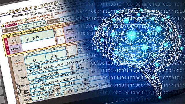 Startup AI 2,5 tỷ USD của Nhật Bản tiến vào thị trường Việt Nam